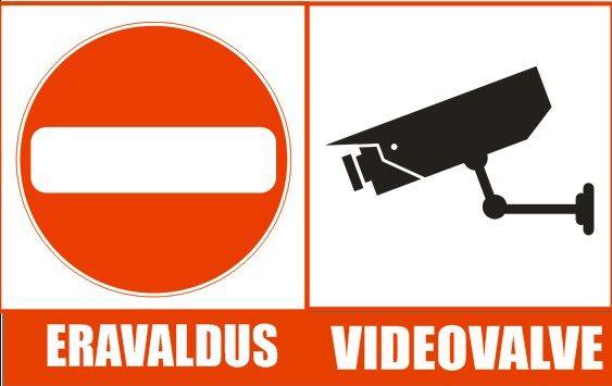 Eravaldus silt ja videovalve silt koos