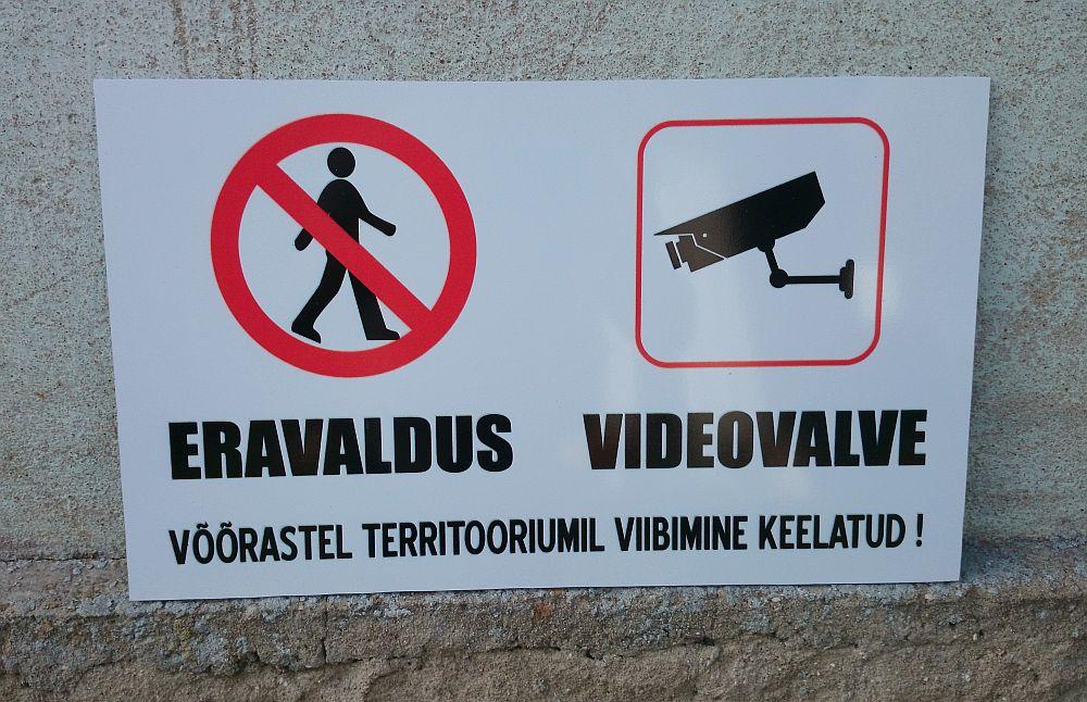 Eravaldus videovalve 50 cm x 30 cm