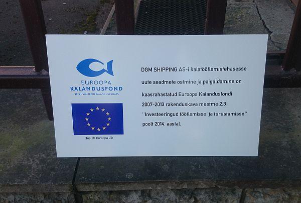 Euroopa Kalandusfond tänutahvel