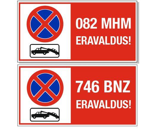 Parkimiskohtade tähised