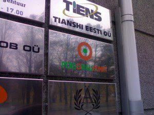 Metallist seinaplaat logoga