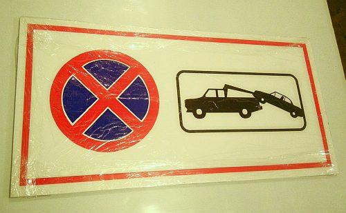 parkimine60x30