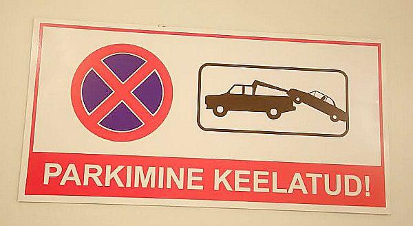 Parkimine keelatud silt 40 x 20 cm