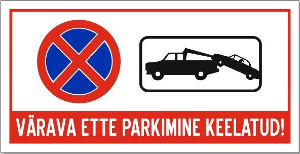 Värava ette parkimine keelatud