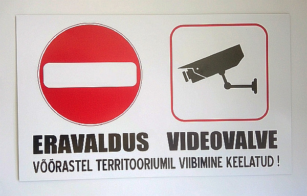 eravaldus videovalve võõrastel sissekäik keelatud