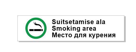 Suitsetamise ala Smoking area Место для курения