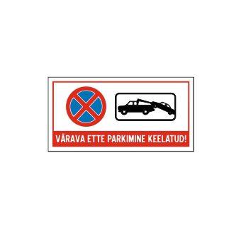 Värava ette parkimine 40 x 20